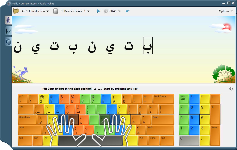تحميل برنامج تعلم الكتابة بسرعة على لوحة المفاتيح